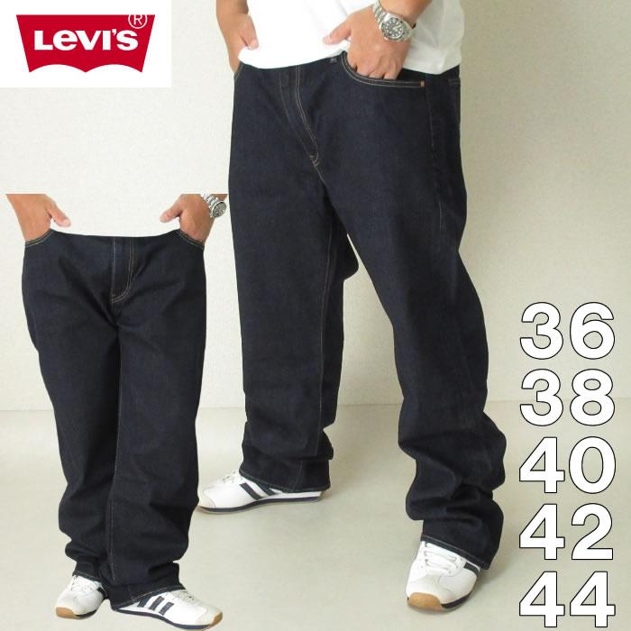 (2/3まで特別送料)Levi's-569ルーズストレートデニムパンツ(メーカー取寄)-LEVIS(リーバイス)