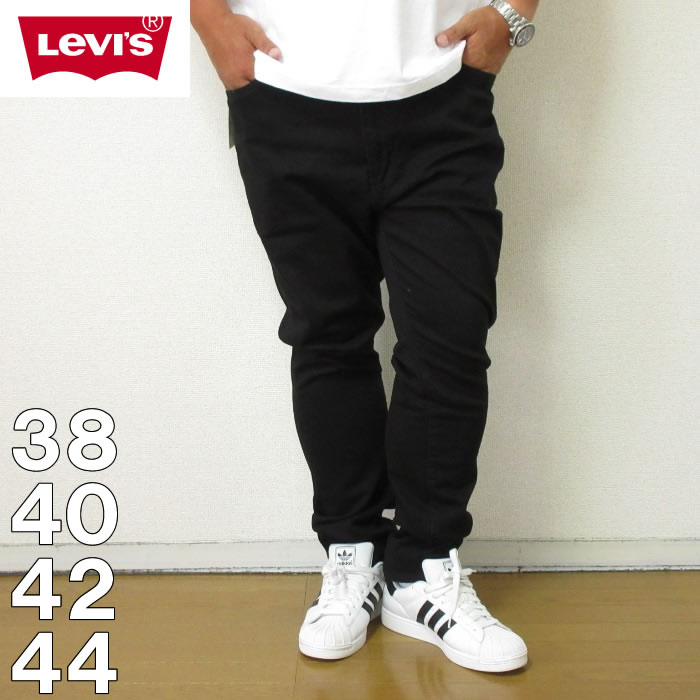 (8/31まで特別送料)Levi's-510スキニーフィットデニムパンツ(メーカー取寄)38 40 42 44 リーバイス ジーンズ