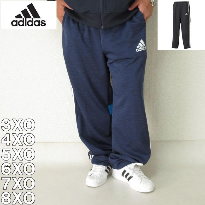 (5/31まで特別送料)adidas-ウォームアップパンツ(メーカー取寄)adidas(アディダス)