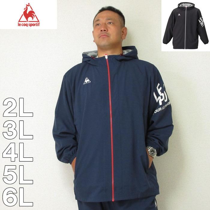 (本州四国九州送料無料)LE COQ SPORTIF-ウインドジャケット(メーカー取寄)2L 3L 4L 5L 6L ルコック