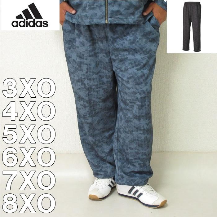 (本州四国九州送料無料)adidas-ウォームアップパンツ(メーカー取寄)3XO 4XO 5XO 6XO 7XO 8XO アディダス パンツ