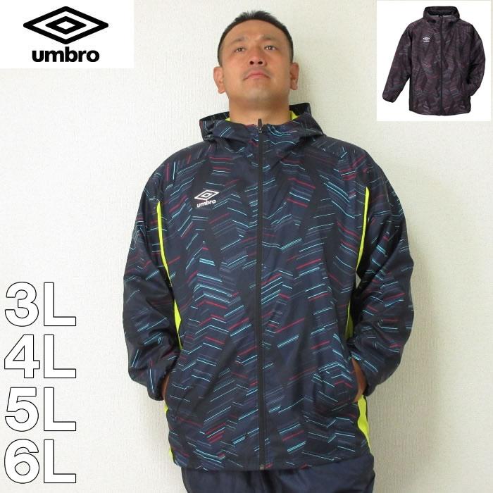 (10/31まで特別送料)UMBRO-AL.フーデッドラインジャケット(メーカー取寄)3L 4L 5L 6L アンブロ