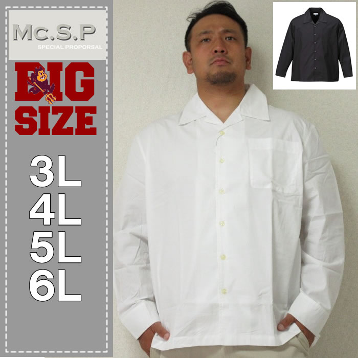 Mc.S.P-長袖オープンカラーシャツ(メーカー取寄)