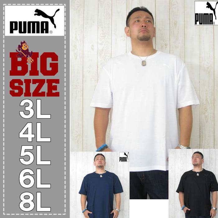 (6/30まで特別送料)PUMA-DRYハニカム半袖Tシャツ(メーカー取寄)-PUMA(プーマ)