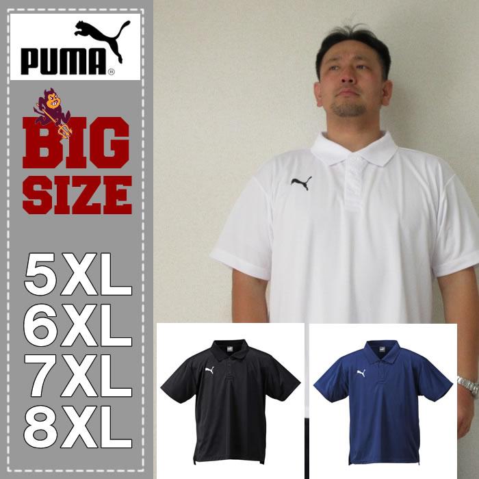 (4/6まで特別送料)PUMA-半袖ポロシャツ(メーカー取寄)-PUMA(プーマ)