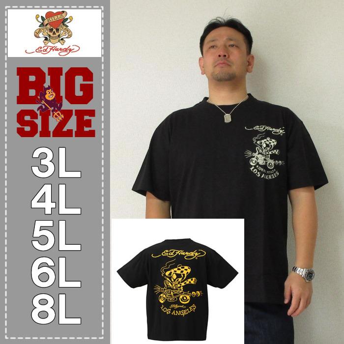 Ed Hardy-半袖Tシャツ(メーカー取寄)