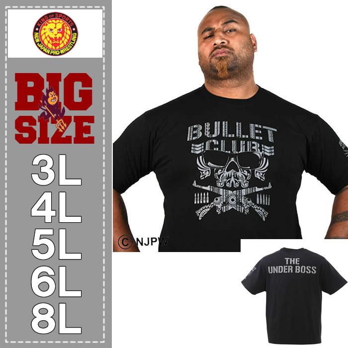新日本プロレス-バッドラック・ファレ「BC POLYNESIAN WARRIOR」半袖Tシャツ(メーカー取寄)