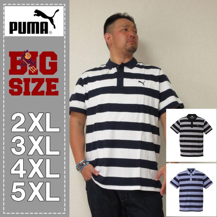 (本州四国九州送料無料)PUMA-エッセンシャルストライプ半袖ポロシャツ(メーカー取寄)-PUMA(プーマ)