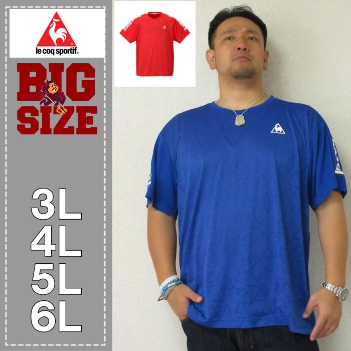 LE COQ SPORTIF-ジャガードニット×ドライピンメッシュ半袖Tシャツ(メーカー取寄)