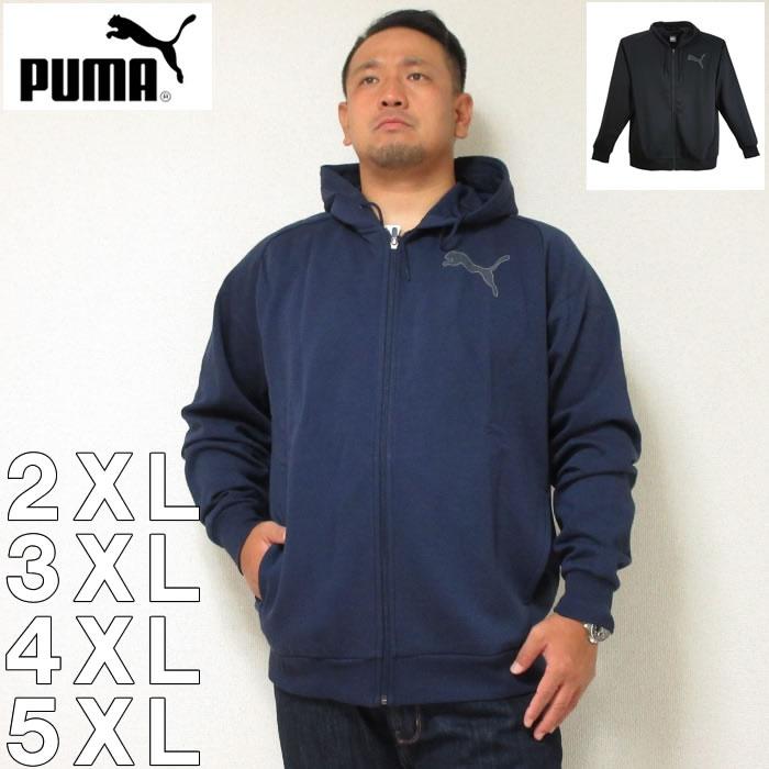 (本州四国九州送料無料)PUMA-モダンスポーツフルジップパーカー(メーカー取寄)-PUMA(プーマ)