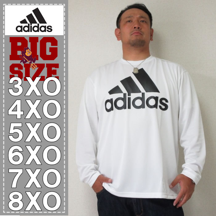 adidas-長袖Tシャツ(メーカー取寄)