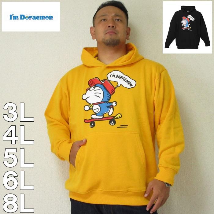 (本州四国九州送料無料)I'm Doraemon-裏起毛プルパーカー(メーカー取寄)