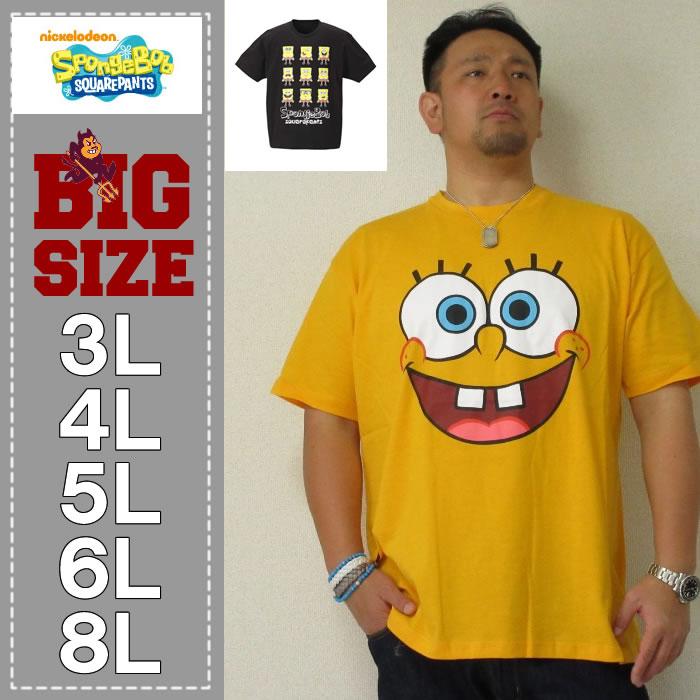 (6/30まで特別送料)SPONGEBOB-半袖Tシャツ(メーカー取寄)