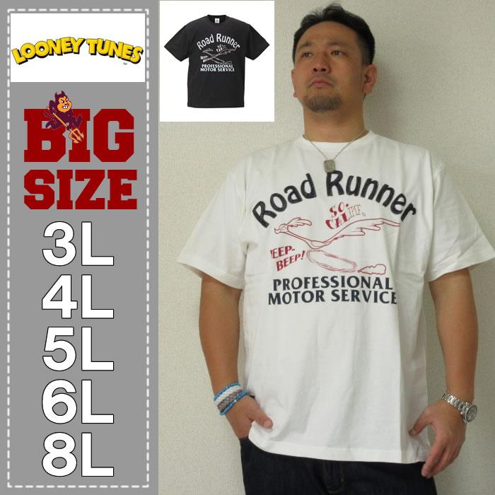 (4/30迄送料値下げ中)LOONEY TUNES-チェーン刺繍&プリント半袖Tシャツ(メーカー取寄)