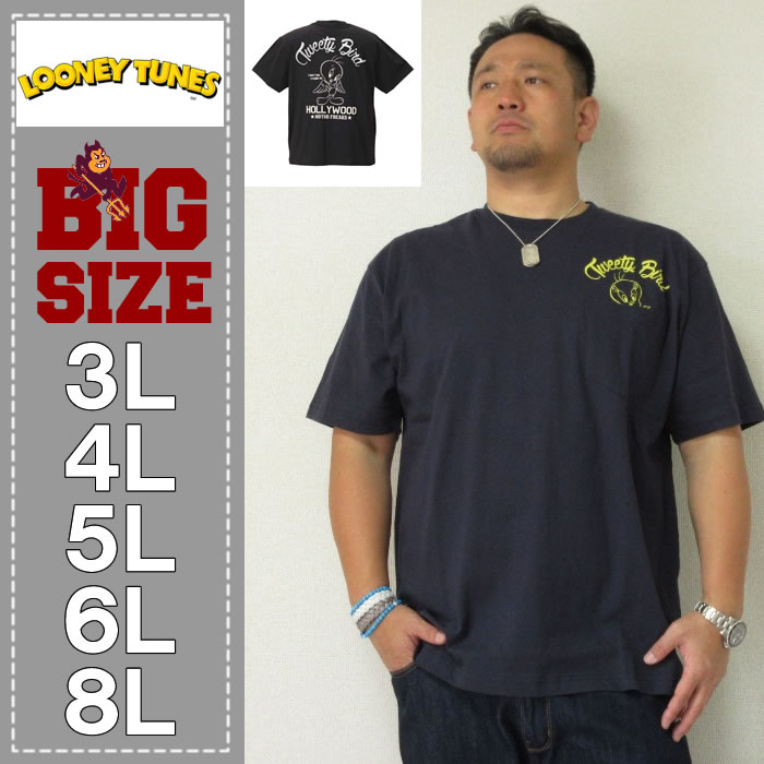 LOONEY TUNES-チェーン刺繍&プリント半袖Tシャツ(メーカー取寄)