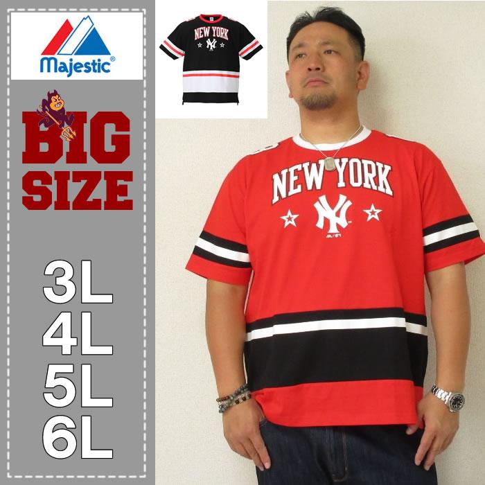 (2/3まで特別送料)Majestic-フットボール半袖Tシャツ(メーカー取寄)