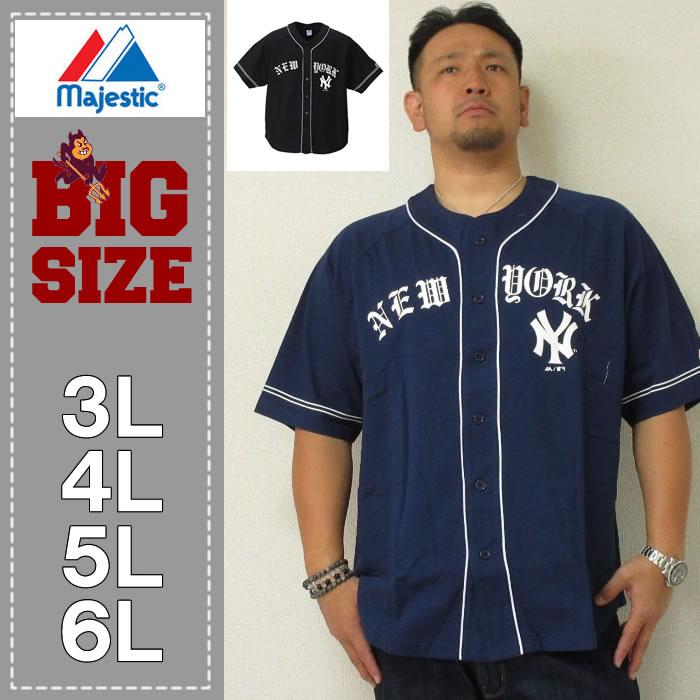 (4/30迄送料値下げ中)Majestic-NEW YORKベースボールシャツ(メーカー取寄)