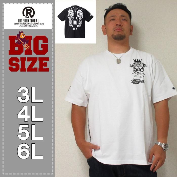 RealBvoice-WATER WARRIOR WING半袖Tシャツ(メーカー取寄)