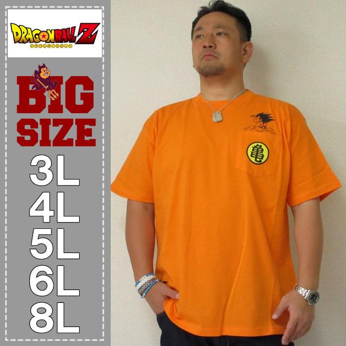 (9/30まで特別送料)DRAGONBALL-悟空ポケット付半袖Tシャツ(メーカー取寄)