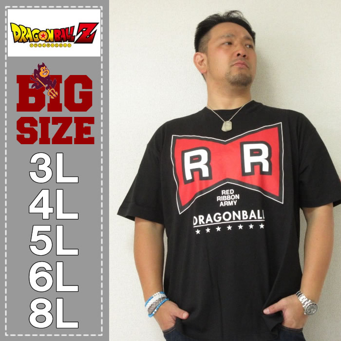 DRAGONBALL-レッドリボン軍半袖Tシャツ(メーカー取寄)