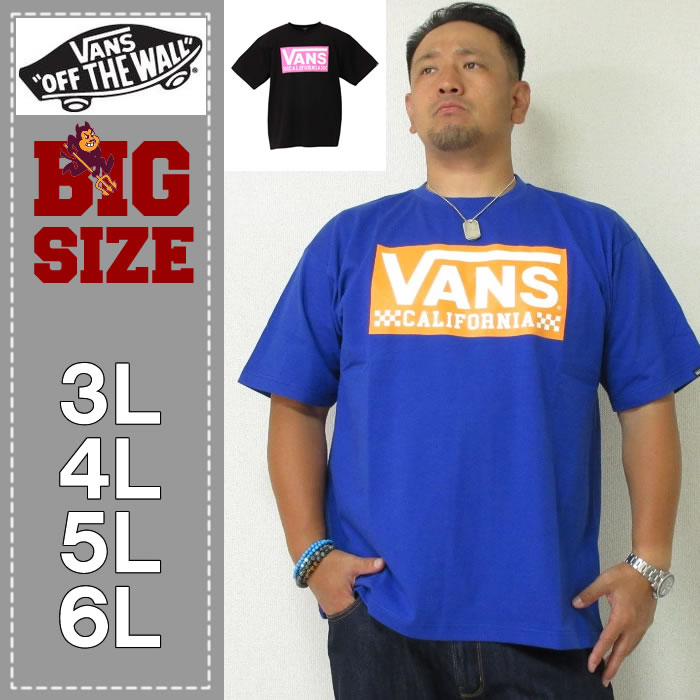 VANS-半袖Tシャツ(メーカー取寄)