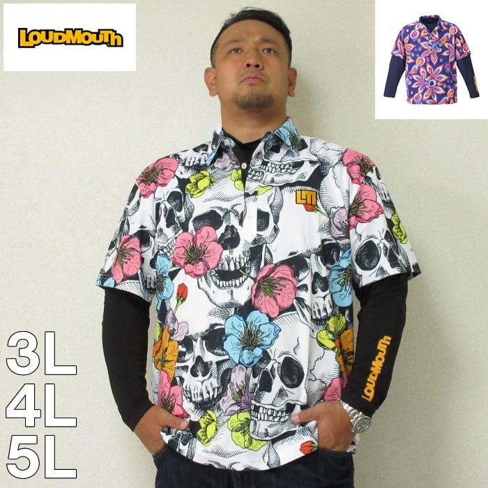 (5/31まで特別送料)LOUDMOUTH-半袖シャツ+インナーセット(メーカー取寄)