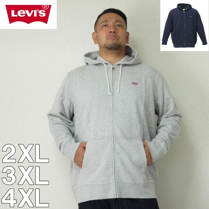 (本州送料無料)Levi's-フルジップパーカー(メーカー取寄)-LEVIS(リーバイス)