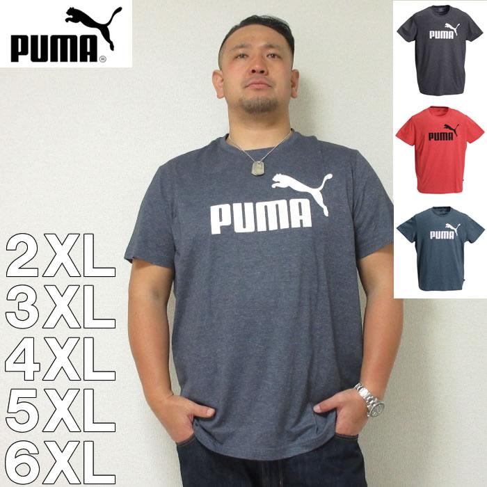 (本州四国九州送料無料)PUMA-エッセンシャルヘザー半袖Tシャツ(メーカー取寄)2XL 3XL 4XL 5XL 6XL プーマ 半袖 Tシャツ
