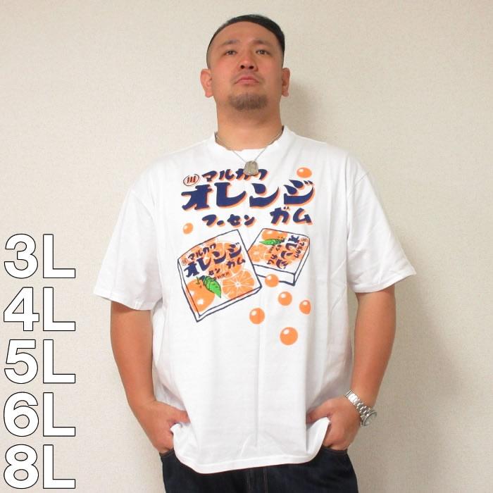 (5/31まで特別送料)企業コラボTシャツ- マルカワフーセンガム半袖Tシャツ(メーカー取寄)3L 4L 5L 6L 8L 半袖 Tシャツ ガム