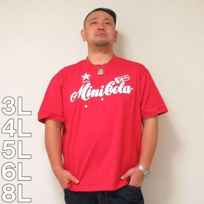 (本州四国九州送料無料)企業コラボTシャツ-オリオンコーラ半袖Tシャツ(メーカー取寄)3L 4L 5L 6L 8L 半袖 Tシャツ オリオン コーラ