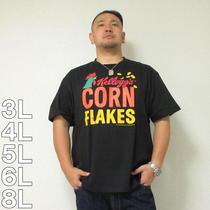 (本州四国九州送料無料)企業コラボTシャツ-ケロッグコーンフレーク半袖Tシャツ(メーカー取寄)3L 4L 5L 6L 8L 半袖 Tシャツ ケロッグ コーンフレーク