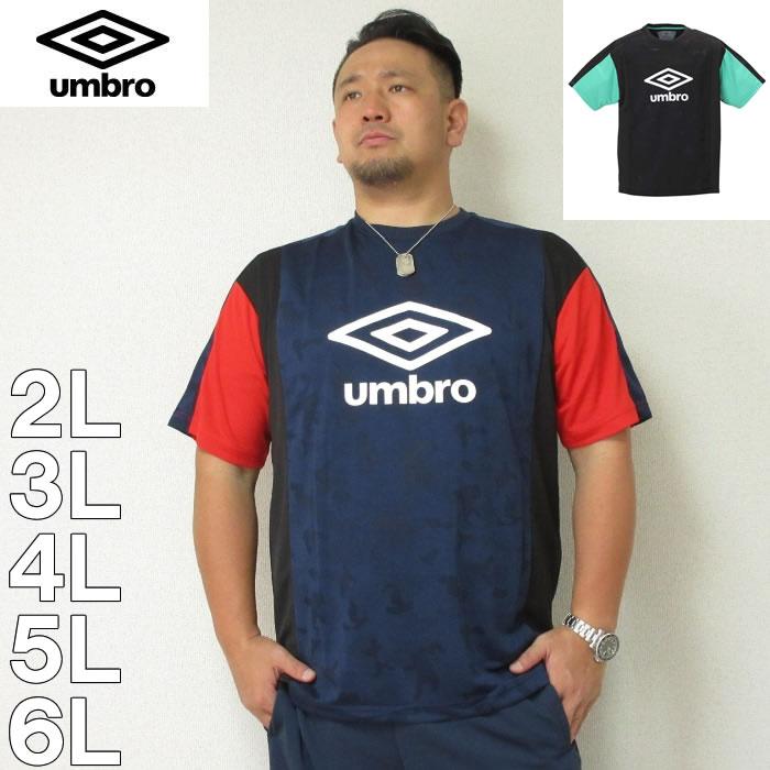 (本州四国九州送料無料)UMBRO-アイスブラスト半袖Tシャツ(メーカー取寄)アンブロ 2L 3L 4L 5L 6L Tシャツ 冷却