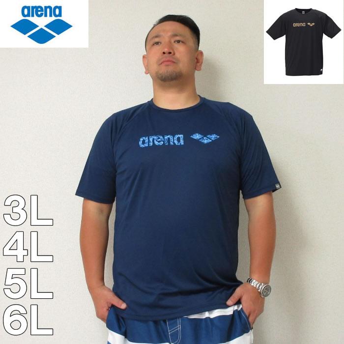 (3/2まで特別送料)arena-ラッシュガード半袖Tシャツ(メーカー取寄)3L 4L 5L 6L 水着 ラッシュガード