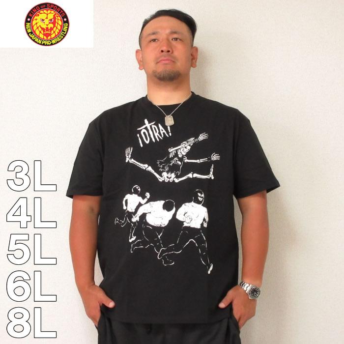(本州四国九州送料無料)新日本プロレス- SANADA「OTRA」 半袖 Tシャツ(メーカー取寄)3L 4L 5L 6L 8L 新日本プロレス