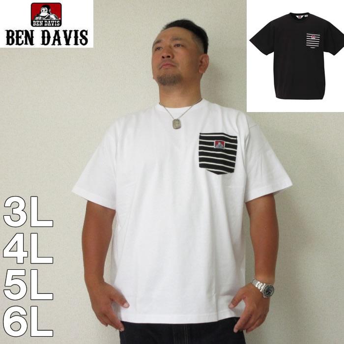 BEN DAVIS-ボーダーポケット半袖Tシャツ(メーカー取寄)3L 4L 5L 6L ベンデイビス Tシャツ