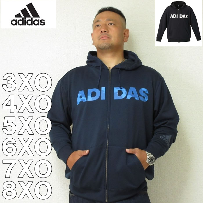 (本州四国九州送料無料)adidas-スウェットフルジップパーカー(メーカー取寄)3XO 4XO 5XO 6XO 7XO 8XO アディダス