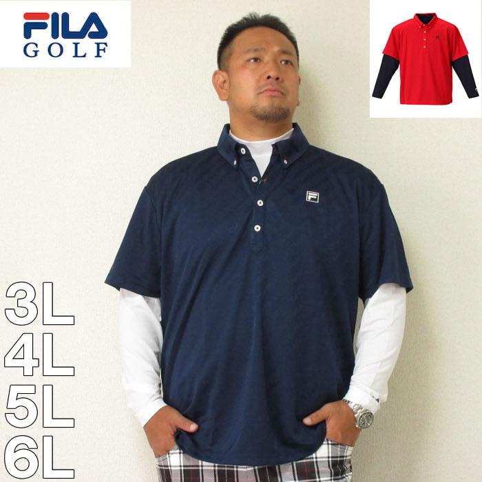 FILA GOLF-半袖シャツ+インナーセット(メーカー取寄)3L 4L 5L 6L フィラゴルフ