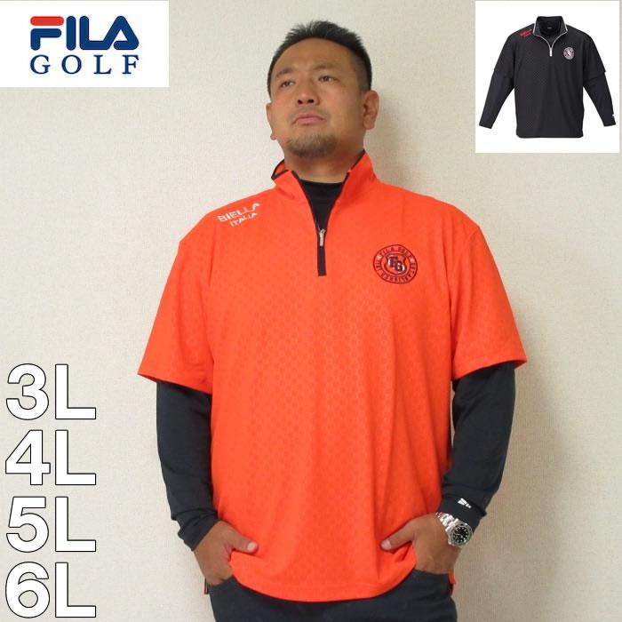 (12/31まで特別送料)FILA GOLF-ハーフジップ半袖シャツ+インナーセット(メーカー取寄)3L 4L 5L 6L フィラゴルフ