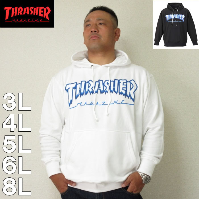 (本州四国九州送料無料)THRASHER-プル パーカー(メーカー取寄)3L 4L 5L 6L 8L スラッシャー HOOD フード