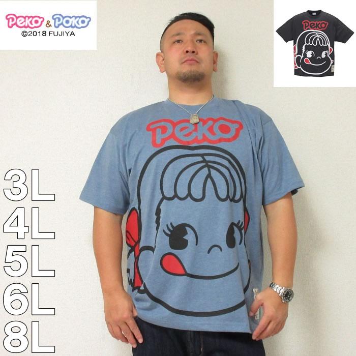 (本州送料無料)PeKo&PoKo-ビッグフェイスプリント半袖Tシャツ(メーカー取寄)3L 4L 5L 6L 8L キャラクター 男女に人気 部屋着 パジャマ ルームウェア リラックス