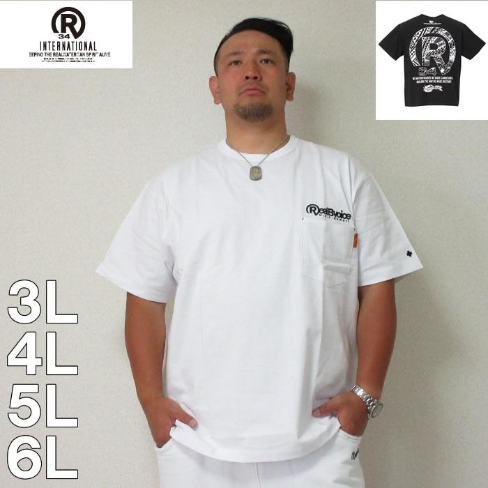 (8/31まで特別送料)RealBvoice-ポリネシアンタトゥーロゴ胸ポケット半袖Tシャツ(メーカー取寄)3L 4L 5L 6L リアルビーボイス Tシャツ