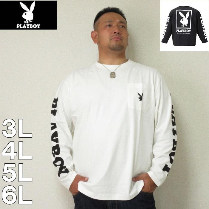 (本州四国九州送料無料)PLAYBOY-天竺プリント長袖Tシャツ(メーカー取寄)3L 4L 5L 6L プレイボーイ 長袖 Tシャツ