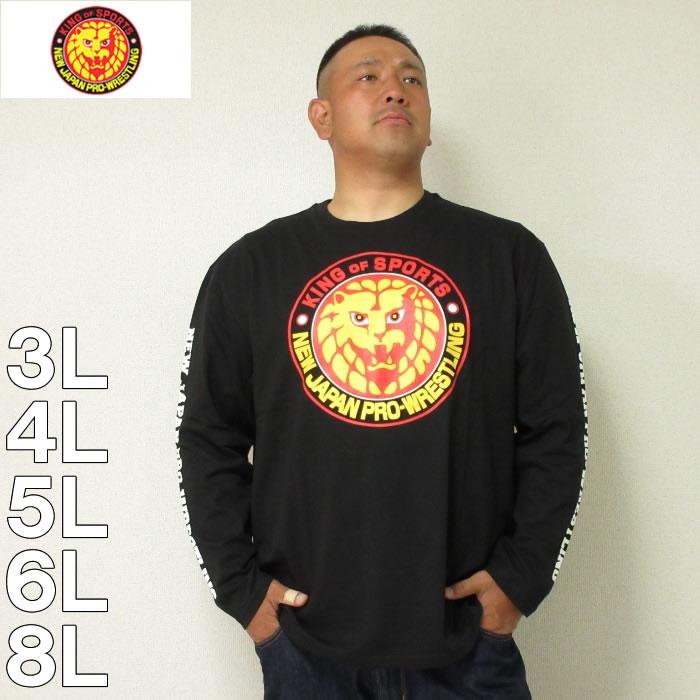 (3/2まで特別送料)新日本プロレス-ライオンマーク 長袖 Tシャツ(カラーロゴ)(メーカー取寄)3L 4L 5L 6L 8L 新日本 プロレス