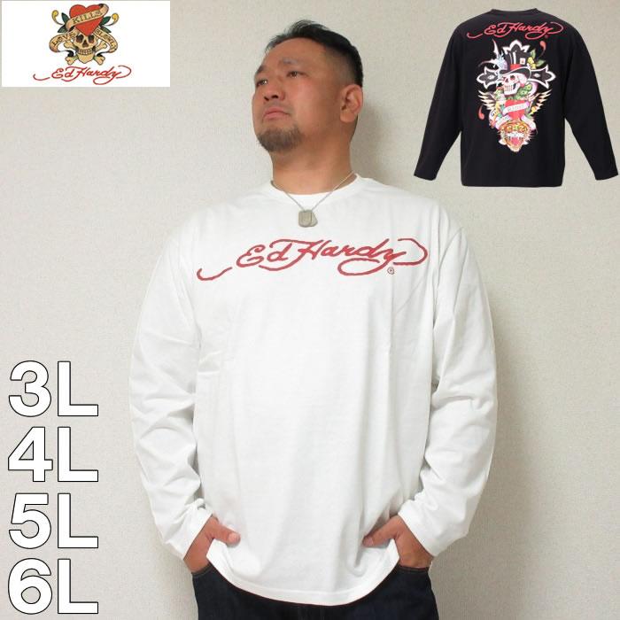 (4/6まで特別送料)大きいサイズ メンズ Ed Hardy-天竺プリント長袖Tシャツ(メーカー取寄)3L 4L 5L 6L エドハーディ