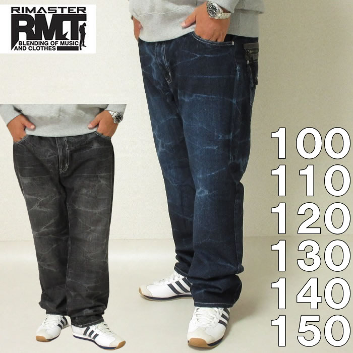 大きいサイズ メンズ RIMASTER-ジップ付デニムパンツ(メーカー取寄)リマスター ジーンズ 100 110 120 130 140 150