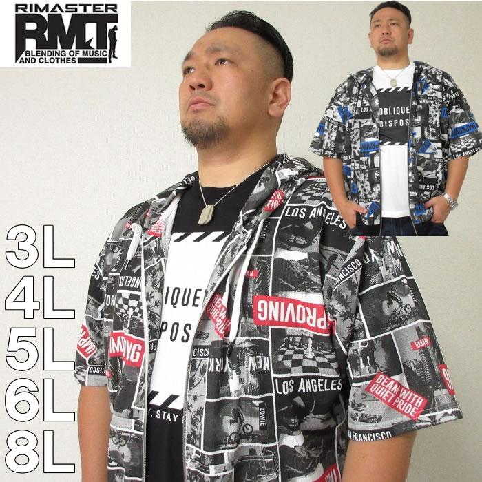 大きいサイズ メンズ RIMASTER-メッシュフォト 総柄 半袖 パーカー + 半袖 Tシャツ(メーカー取寄)(リマスター) 3L/4L/5L/6L/8L