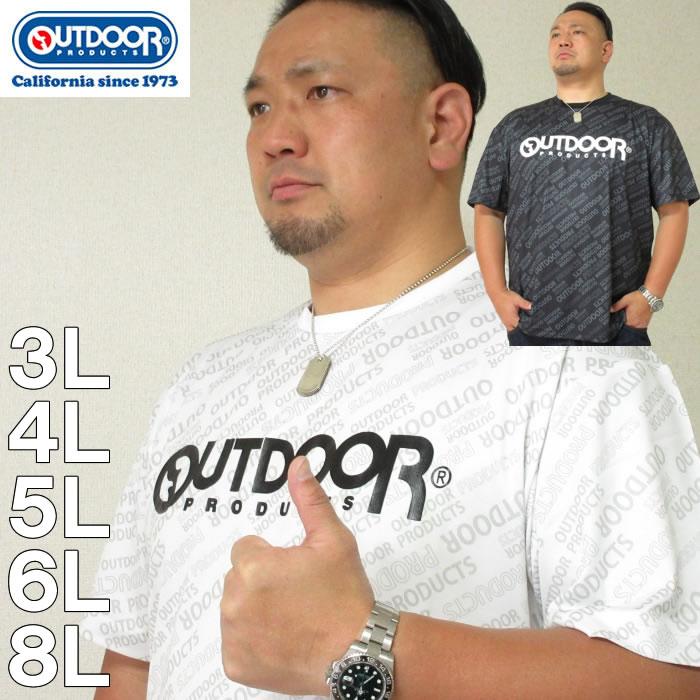 (本州四国九州送料無料)大きいサイズ メンズ OUTDOOR PRODUCTS-DRYメッシュ総柄半袖Tシャツ(メーカー取寄)(アウトドア プロダクツ)/3L/4L/5L/6L/8L/ドライ