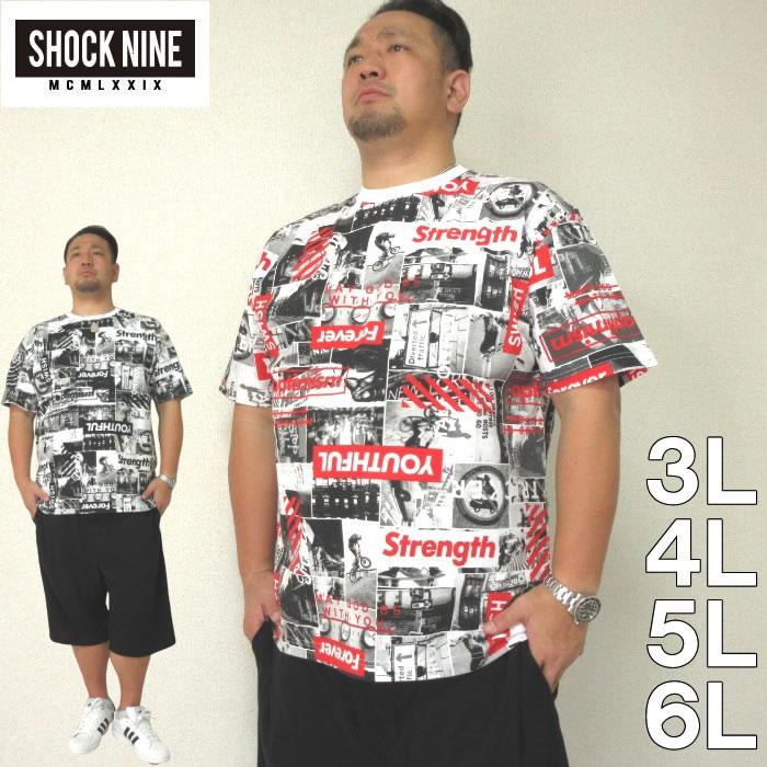 (本州四国九州送料無料)大きいサイズ メンズ SHOCK NINE-総柄 半袖 Tシャツ+ミニ裏毛 ハーフパンツ(メーカー取寄)(ショックナイン) 3L/4L/5L/6L