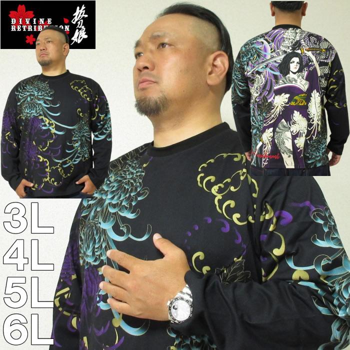 (本州四国九州送料無料)大きいサイズ メンズ 絡繰魂抜刀娘-一華出陣 長袖 Tシャツ(メーカー取寄)からくりたましい ばっとうむすめ 3L 4L 5L 6L 和柄