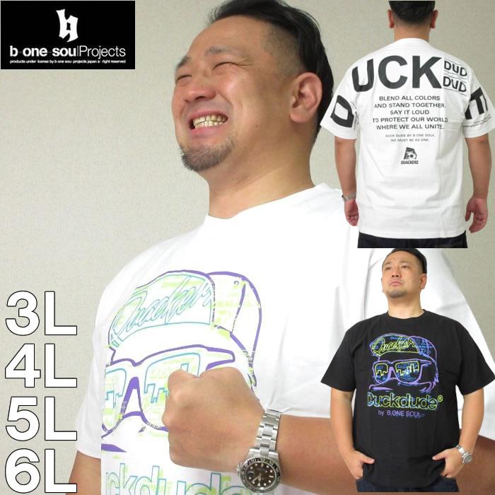 (本州四国九州送料無料)大きいサイズ メンズ b-one-soul-DUCK DUDEネオンロゴ半袖Tシャツ(メーカー取寄)ビーワンソウル/3L/4L/5L/6L